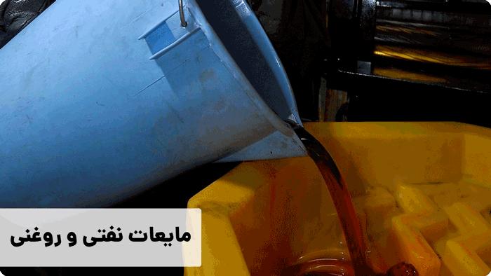 تصویری از لجظه انتقال روغن یا نفت از ظرف آبی به بشکه بزرگتر